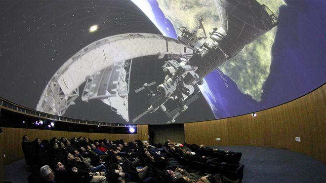 Planetario Espinho