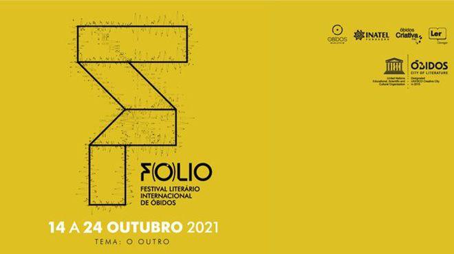 FOLIO 2021