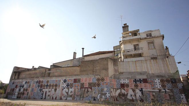 Add Fuel Ort: Coimbra Foto: Wool / Add Fuel
