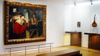Museu do Fado Place: Museu do Fado
