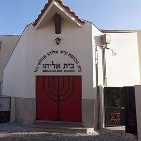 Sinagoga de BelmonteOrt: Exterior da Snagoga