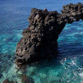 Geoparque dos AçoresLuogo: AçoresPhoto: Rui Vieira