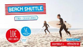 海滩往返接送巴士 — 海滩环游新路线