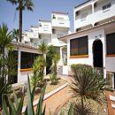 Apartamentos Turísticos Terreiro Algarvio