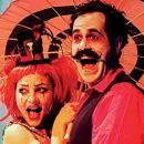 """Circo Contemporâneo """"The Odder Sideshow"""""""