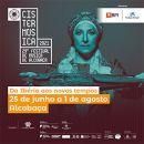 Cistermusic - Alcobaça Music Festival