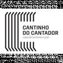 Cantinho do Cantador Local: Monção Foto: Cantinho do Cantador