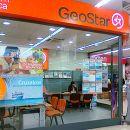 GeoStar / Paredes Local: Paredes Foto: GeoStar / Paredes
