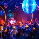 Discoteca Industria Local: Porto Foto: Discoteca Industria
