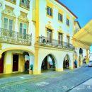 Évora - Cidade Património Mundial